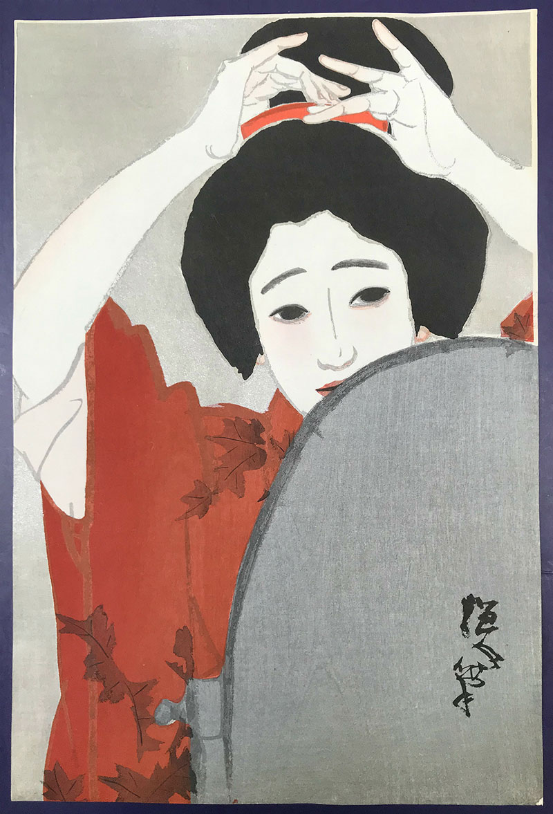 Kitano Tsuetomi - Sinchi in winter
